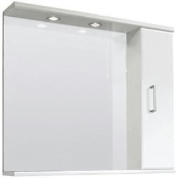 Ultra Beaufort 750mm Mirror With Shelf & Lights (White).